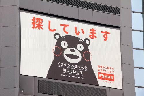 【メーカー取引】商品が届かない!
